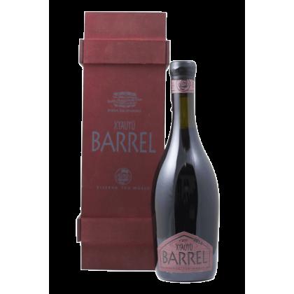 Baladin - Xyauyù Barrel 2014 - Bottiglia da 50 cl